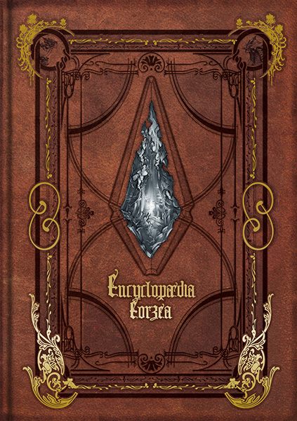 【オフィシャルショップ限定】 Encyclopaedia Eorzea ~The World of FINAL FANTASY XIV~ 英語版