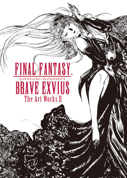 【オフィシャルショップ限定】FINAL FANTASY BRAVE EXVIUS The Art Works II