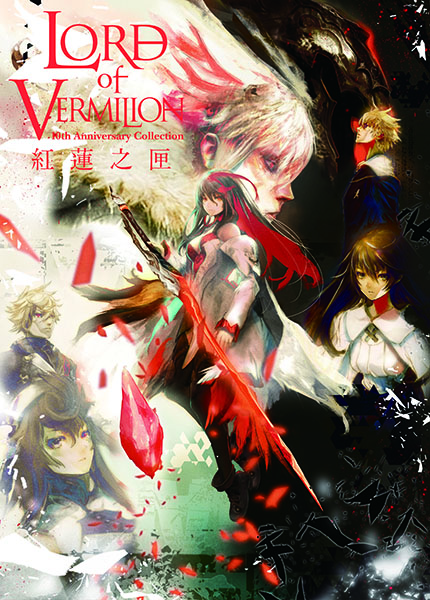 【オフィシャルショップ限定】LORD of VERMILION 10th Anniversary Collection 紅蓮之匣