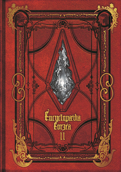 【オフィシャルショップ限定】Encyclopaedia Eorzea ~The World of FINAL FANTASY XIV~ Volume II 英語版