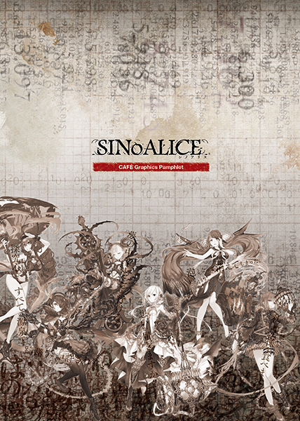 SINoALICE CAFE Graphics Pamphlet