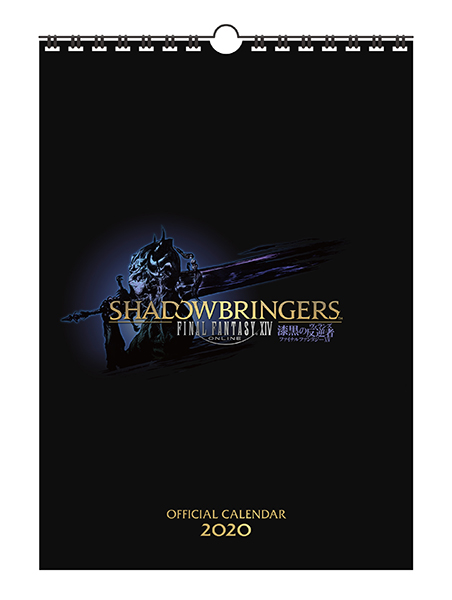 【オフィシャルショップ限定】FINAL FANTASY XIV: SHADOWBRINGERS Official Calendar 2020
