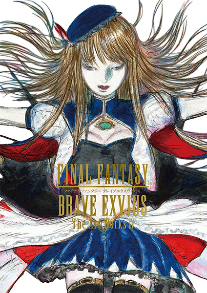 【オフィシャルショップ限定】FINAL FANTASY BRAVE EXVIUS The Art Works Ⅳ
