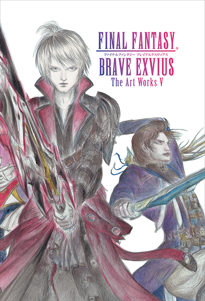 【オフィシャルショップ限定】FINAL FANTASY BRAVE EXVIUS The Art Works V