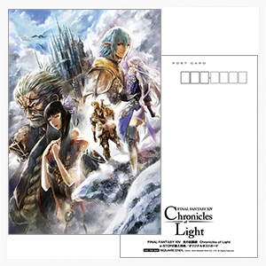 FINAL FANTASY XIV 光の回顧録 Chronicles of Light