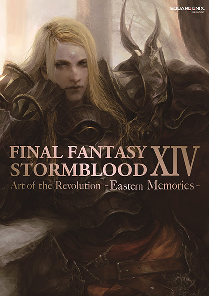 FINAL FANTASY XIV: STORMBLOOD | Art of the Revolution - Eastern Memories -