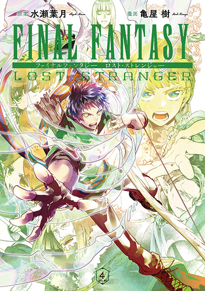 FINAL FANTASY LOST STRANGER(4)