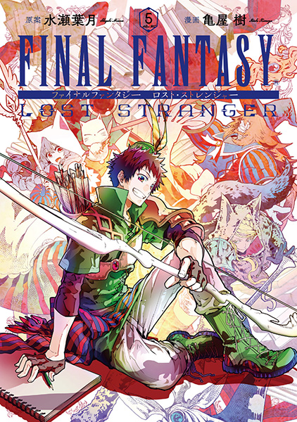 FINAL FANTASY LOST STRANGER(5)