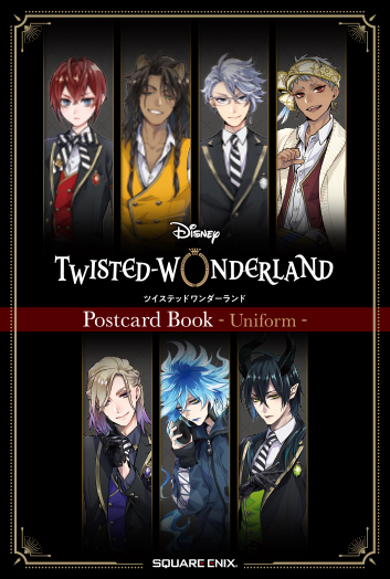 『ディズニー ツイステッドワンダーランド』ポストカードブック - Uniform -