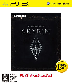 (PS3)The Elder Scrolls V: Skyrim PlayStation3 the Best