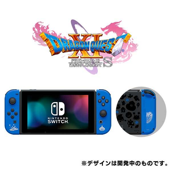 【限定版】Nintendo Switch ドラゴンクエストXI S ロトエディション