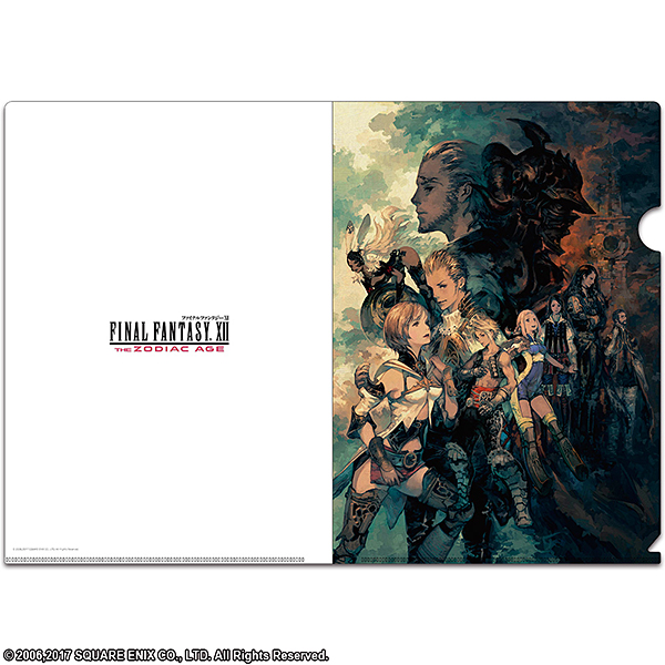 FINAL FANTASY XII THE ZODIAC AGE クリアファイルセット