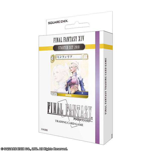 FINAL FANTASY TRADING CARD GAME スターターセット2018 FINAL FANTASY XIV 日本語版