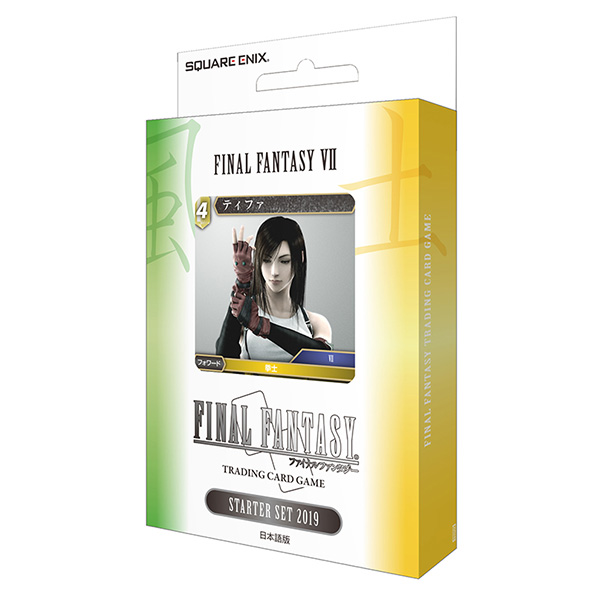 FINAL FANTASY TRADING CARD GAME スターターセット2019  FINAL FANTASY VII 日本語版