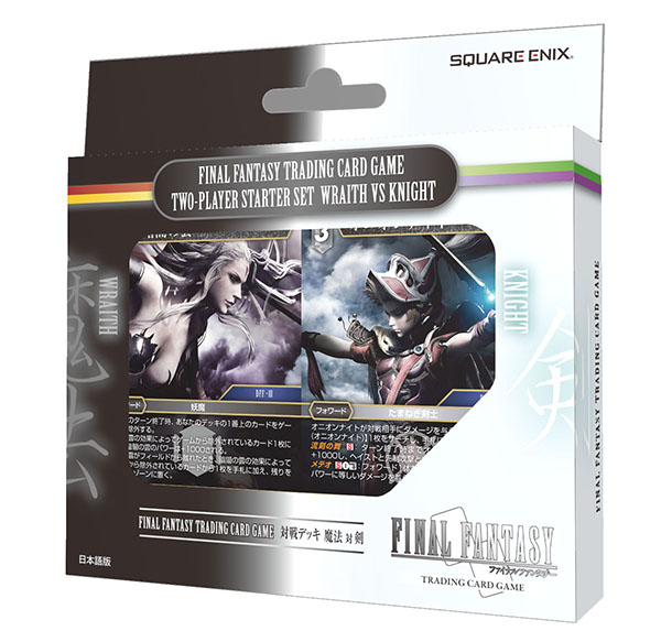 FINAL FANTASY TRADING CARD GAME 対戦デッキ 魔法vs剣 日本語版