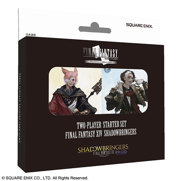 FINAL FANTASY TRADING CARD GAME 対戦デッキ スターターセット FINAL FANTASY XIV SHADOWBRINGERS 日本語版