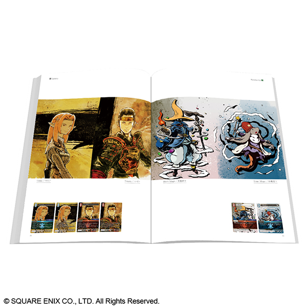 FINAL FANTASY TRADING CARD GAME ANNUAL 2018-2020 Original Illustration Art Book