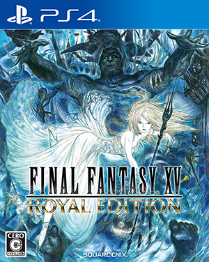 (PS4)FINAL FANTASY XV ROYAL EDITION