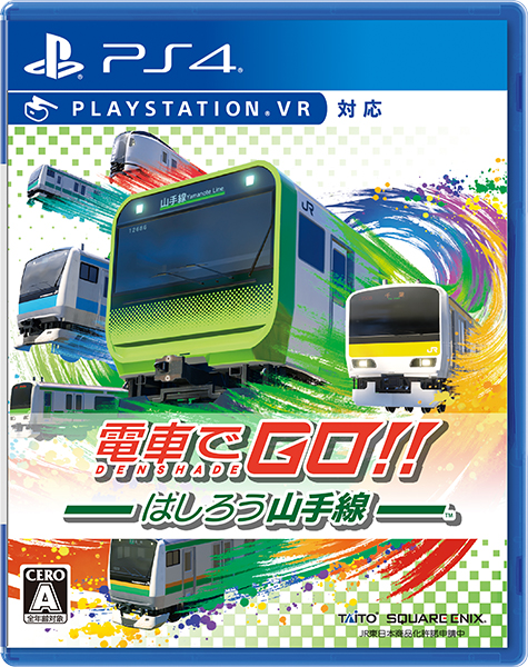 (PS4)電車でGO!! はしろう山手線