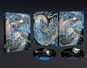 (PS4)FINAL FANTASY XV DELUXE EDITION