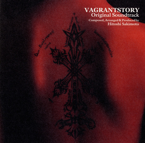 VAGRANTSTORY Original Soundtrack