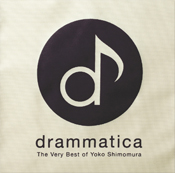 drammatica -The Very Best of Yoko Shimomura-