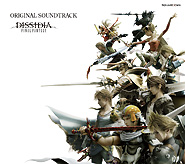 DISSIDIA FINAL FANTASY Original Soundtrack -通常盤-