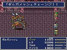 FINAL FANTASY V Original Soundtrack Remaster Version