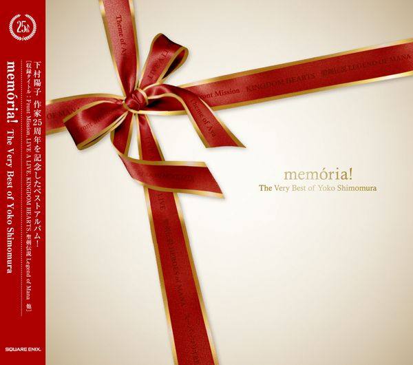 memoria! / The Very Best of Yoko Shimomura
