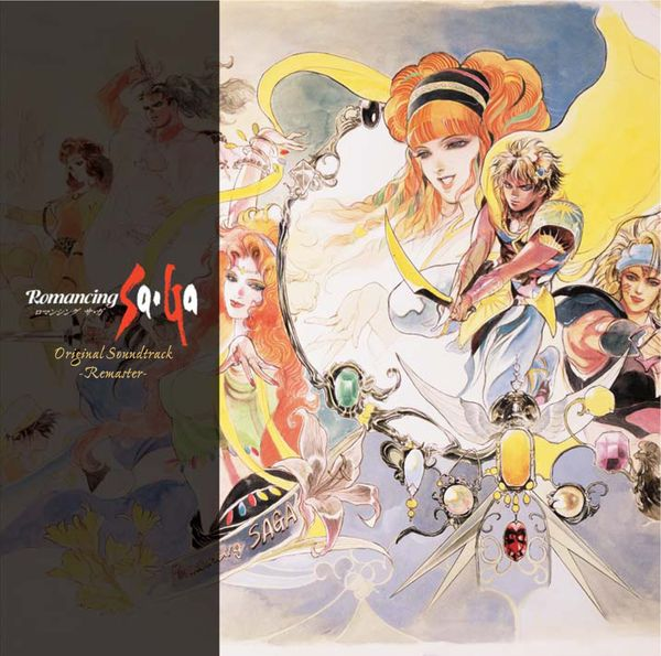 Romancing SaGa Original Soundtrack -Remaster-