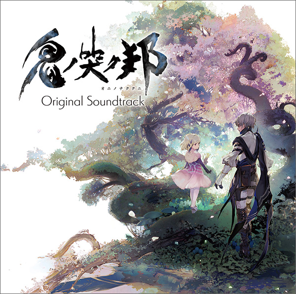 鬼ノ哭ク邦 Original Soundtrack