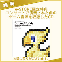 Distant Worlds music from FINAL FANTASY THE CELEBRATION[Blu-ray]