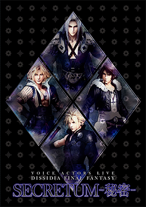VOICE ACTORS LIVE DISSIDIA FINAL FANTASY SECRETUM -秘密-  (DVD)
