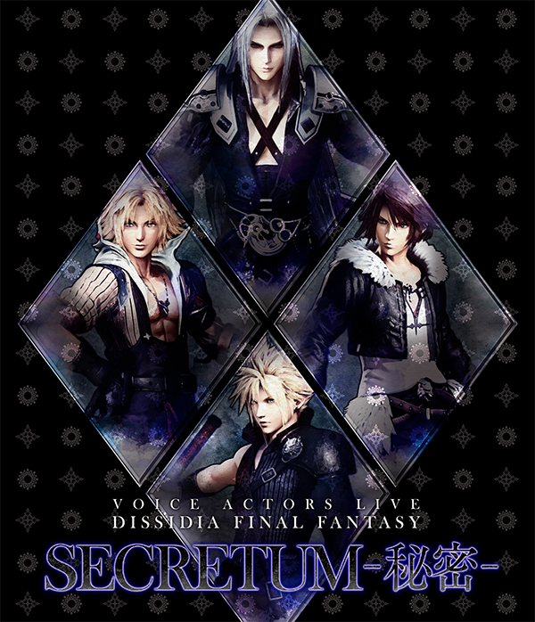 VOICE ACTORS LIVE DISSIDIA FINAL FANTASY SECRETUM -秘密-  (Blu-ray Disc)