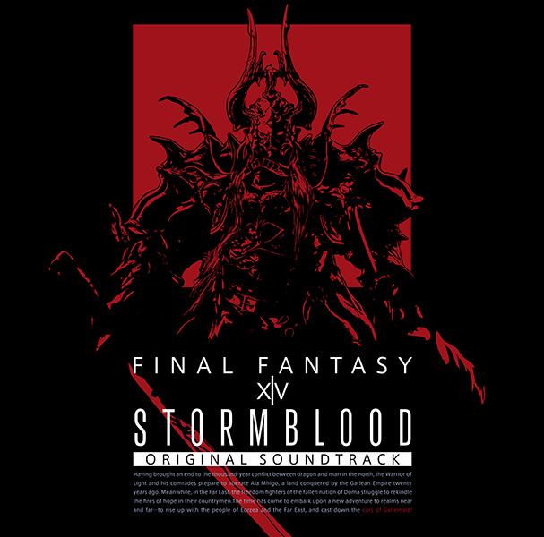 STORMBLOOD: FINAL FANTASY XIV Original Soundtrack【映像付サントラ/Blu-ray Disc Music】