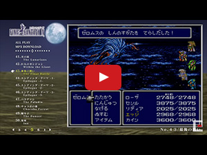 FINAL FANTASY IV Original Soundtrack Revival Disc【映像付サントラ/Blu-ray Disc Music】