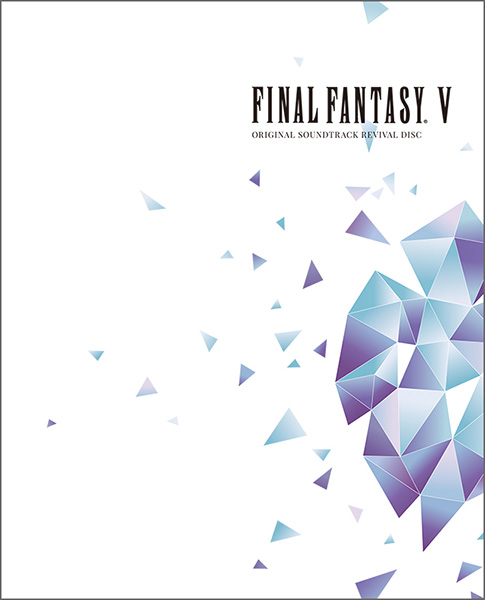 FINAL FANTASY V ORIGINAL SOUNDTRACK REVIVAL DISC