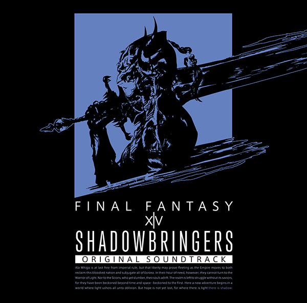 SHADOWBRINGERS: FINAL FANTASY XIV Original Soundtrack【映像付Blu-ray Discサウンドトラック】
