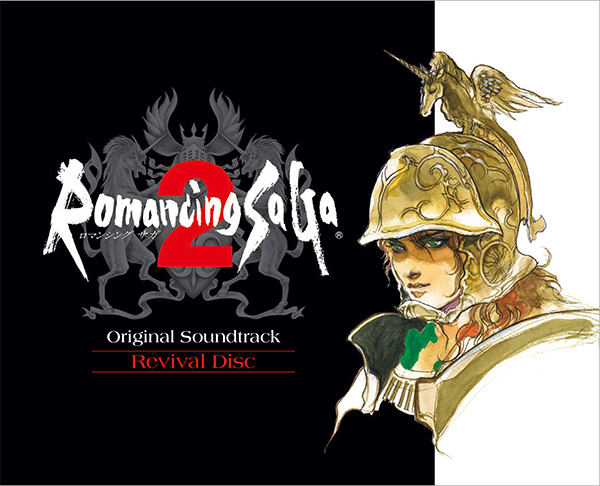 Romancing SaGa 2 Original Soundtrack Revival Disc【映像付サントラ/Blu-ray Disc Music】