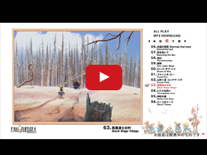 FINAL FANTASY IX ORIGINAL SOUNDTRACK REVIVAL DISC 【映像付サントラ/Blu-ray Disc Music】