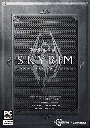 (PC)The Elder Scrolls V: Skyrim Legendary Edition